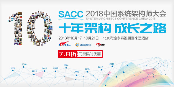 SACC2018
