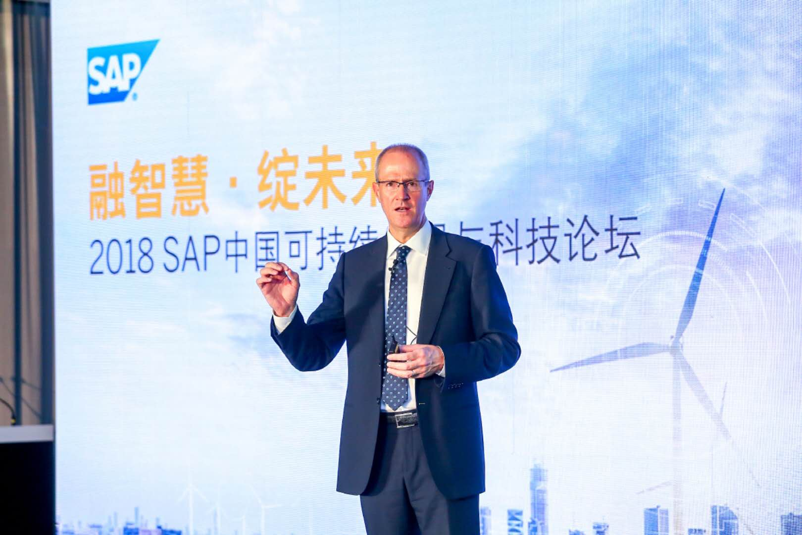 """关注绿色和可持续发展,SAP为何越来越""""不务正业""""?"""