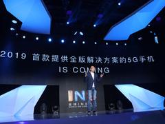 赵明INS大会谈5G三层参与者,荣耀手机处于核心地位,明年发5G手机