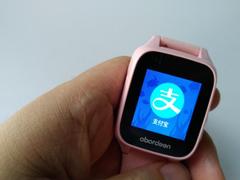 阿巴町儿童手表也能支付,消费理财从孩子学起