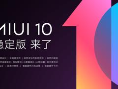 12款机型可升级 MIUI 10稳定版开启首批推送