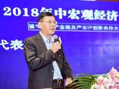 鑫苑董事长张勇:产业互联网推动行业创新转型