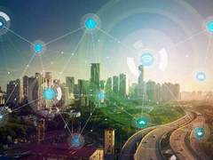 加速建设新型智慧城市 推进益阳新时代新发展
