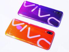 独有广角相机+3D幻影光纹设计 vivo X23正式3498元开卖