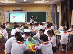 课堂时间有限,希沃易课堂助力名校名师提升教学质量