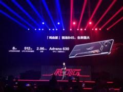 华硕ROG游戏手机发布 超频845+液冷散热 售价5999起