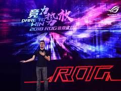电竞玩家盛宴 华硕ROG发布全系系列新品