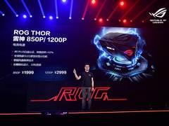 1200P与850P两种规格 ROG THOR雷神电竞电源正式发布