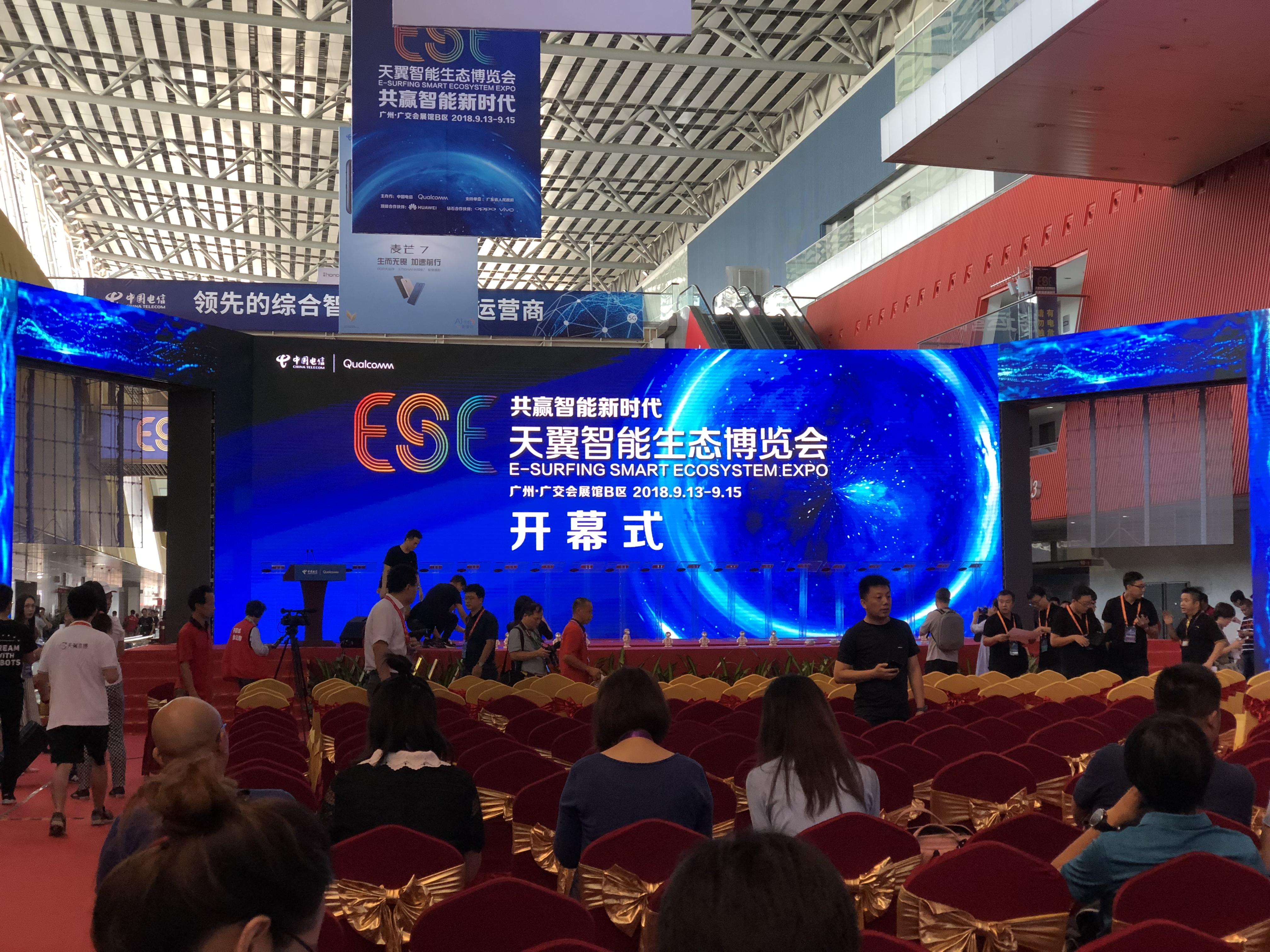 天翼智能生态博览会今日开幕 智能终端签约量超过1亿部
