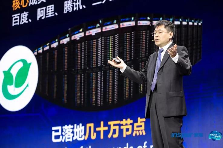 王恩东:智慧未来,一切皆计算