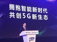 电信董事长杨杰:拥抱智能新时代,共创5G新生态