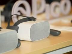 骁龙835平台+3K屏 Pico G2小怪兽2代VR一体机发布