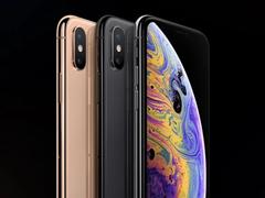 新款iPhone价格破万,苏宁易购全球同步首发
