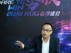 专访:专业与创新 让华硕ROG显示器大放异彩