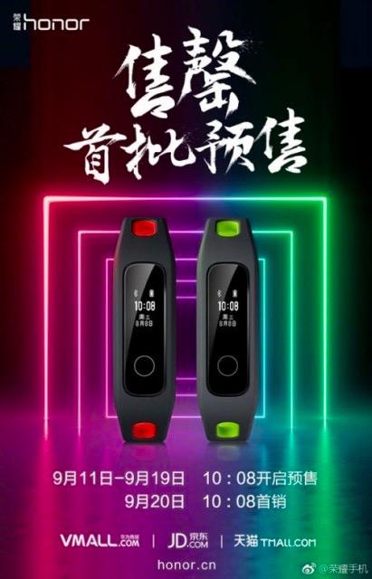 跑姿算法 准确度达97% 荣耀手环4Running版9月20日首销