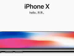 苹果(Apple)iPhone X美版有锁版
