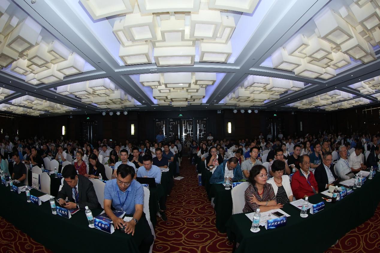 2018年第三届中国软件估算大会在京成功举办