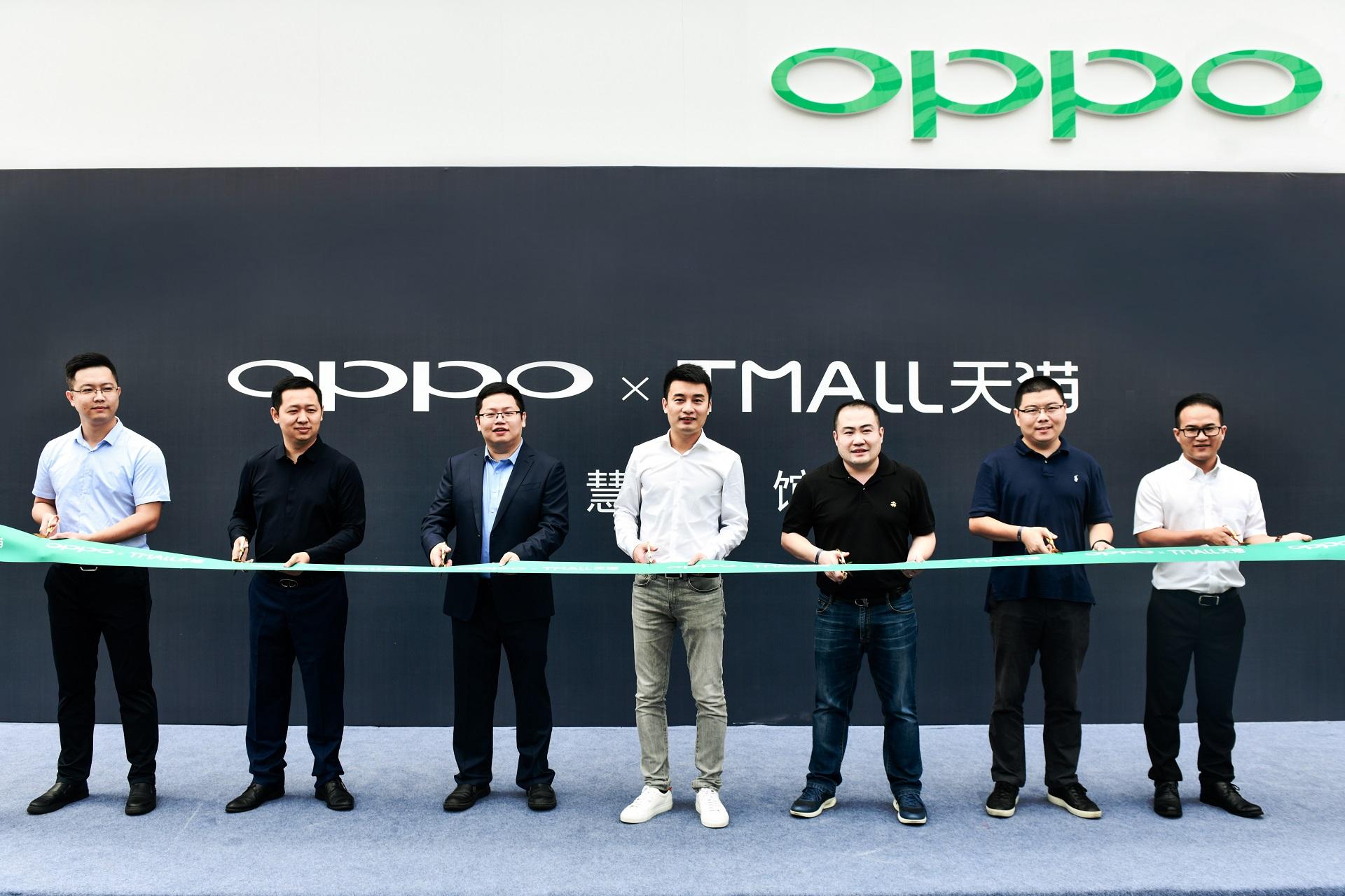 全国首家OPPO天猫智慧场馆落户广州 赋能共赢探索行业零售新模式