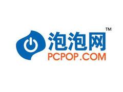 """推进行业发展 成立""""安全联盟"""" 中国智能马桶盖安全专题研讨会在泉州召开"""