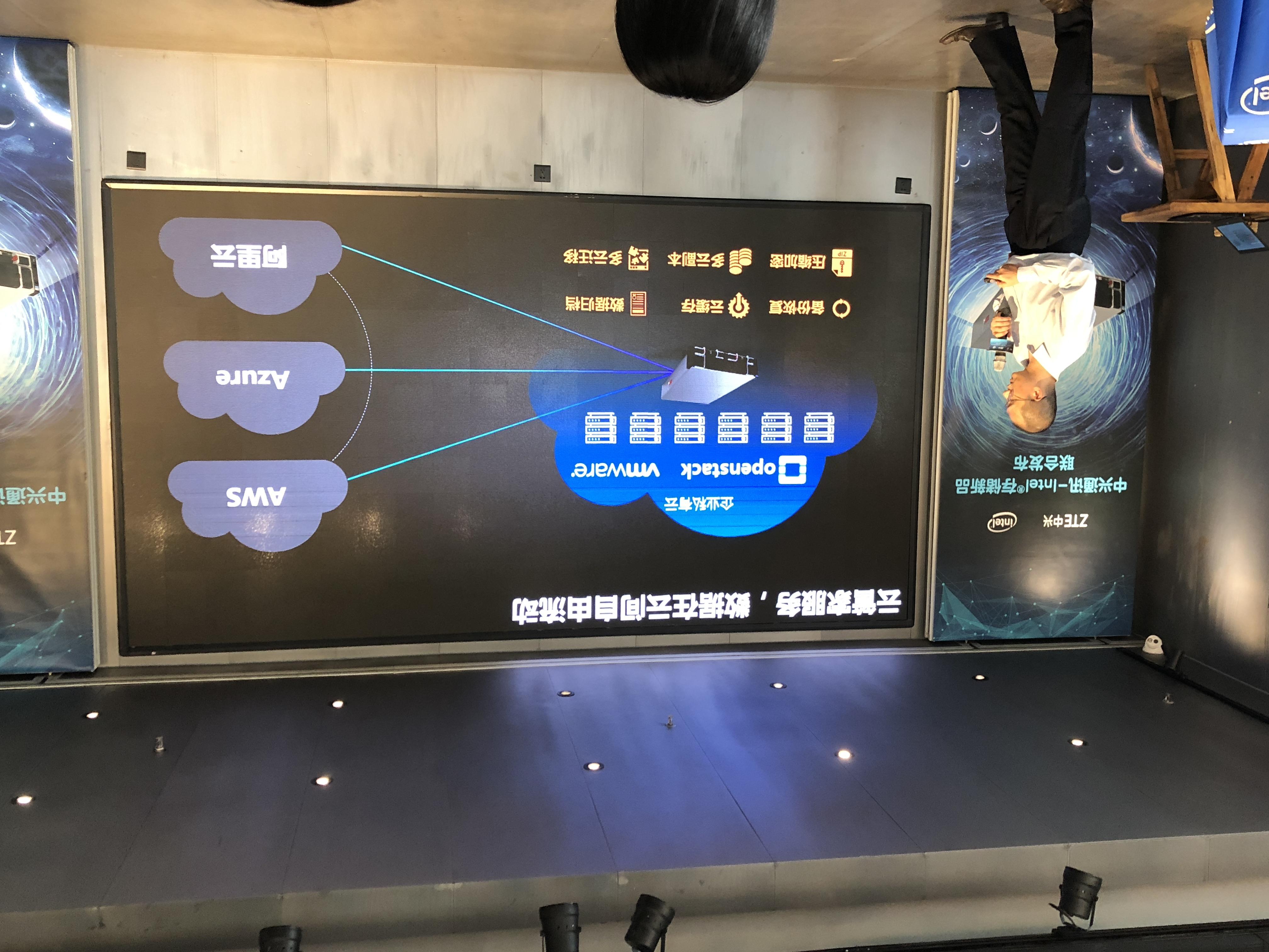 中兴通讯联合Intel发布灵动融合的新一代存储产品