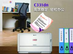 提高全办公室工作效率 有一台LED打印机就够了