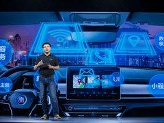 激发无限想象力 比亚迪秦Pro全擎领航 超感上市