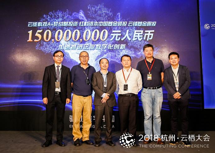 企业数字化创新服务黑马,云徙科技完成1.5亿元A+轮战略融资