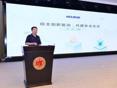 第四届优秀CSO宗泽:自主创新驱动,共建安全生态