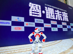 UCloud荣获2018中国最具创新企业·杰出贡献奖