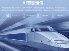 """通信技术也""""用力过猛"""":荣耀8X电梯模式详细解读"""