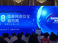 直击2018网络安全周丨网信办总工程师赵泽良莅临迪普展位指导工作