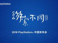 蜘蛛侠 NBA 2K19重磅来袭 2018 索尼PS中国发布会
