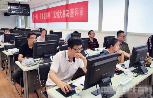 """第一届""""中国软件杯""""双创大赛决赛评审完美收官"""