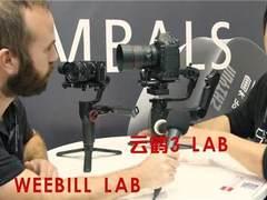智云稳定器新品:WEEBILL LAB即将发布