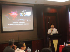 天生强大 AMD FreeSync22018北京技术交流会