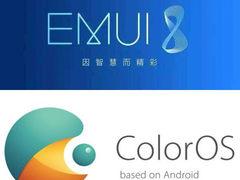 EMUI 8.2对比ColorOS 5.0:这个应用能救命