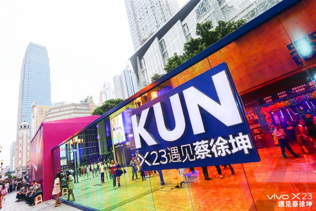 X23主题路演活动开启 蔡徐坤带你一同领略光感新时尚