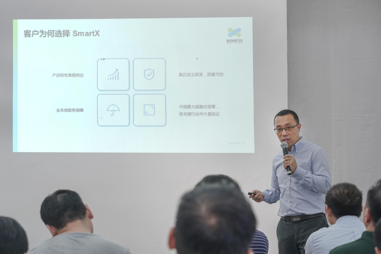 简化IT SmartX让超融合支撑核心业务成为可能