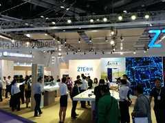 中兴天机Axon9 Pro行业版北京展亮相