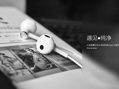 小米双单元半入耳式耳机Type-C版开箱