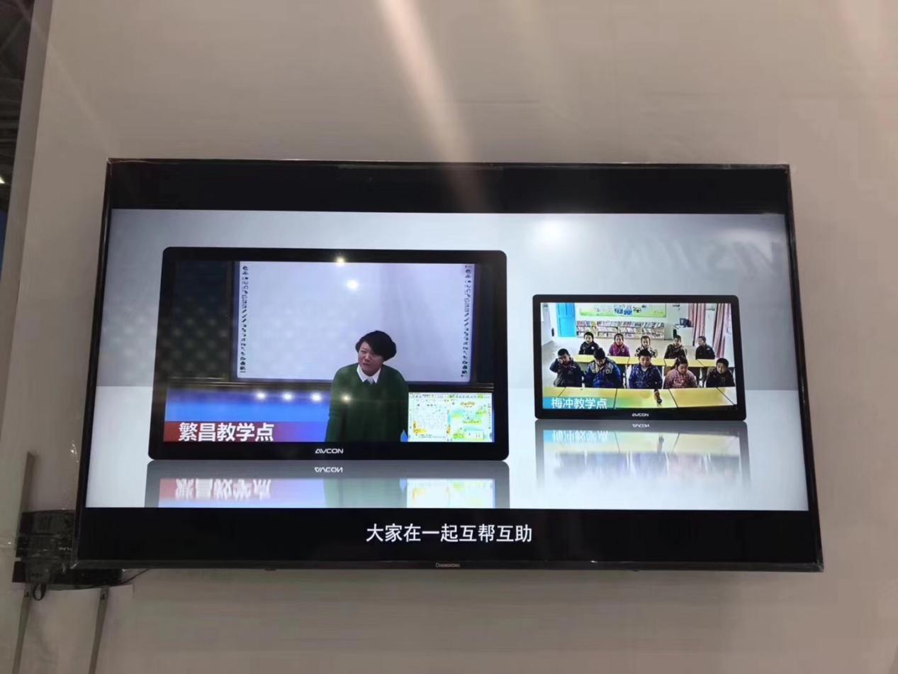 华平智慧教育亮相2018中国国际教育装备博览会