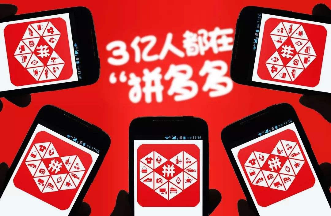 山寨&夸张&打擦边球 在拼多多上买手机是一种怎样的体验?
