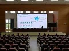 希沃助力樟树市中小学教师信息化应用培训