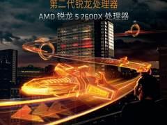 英特尔CPU涨价!现在装机就选AMD Ryzen?