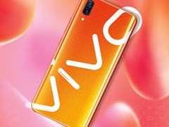 手机也玩大LOGO,vivo LOGO PHONE时尚来袭