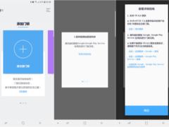 什么是Google文件极客?其中国版有哪些本地优化?