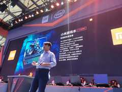 i7-8750H+GTX1060 小米游戏本八代增强版发布