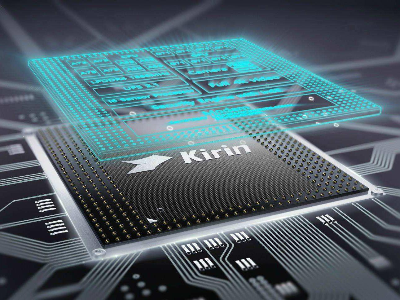 下半年世界最强手机芯片?华为狴犴980预测解读