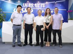 哈尔滨工程大学张志俭副校长来司调研