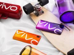 手机中的Supreme vivo LOGO PHONE时尚开卖